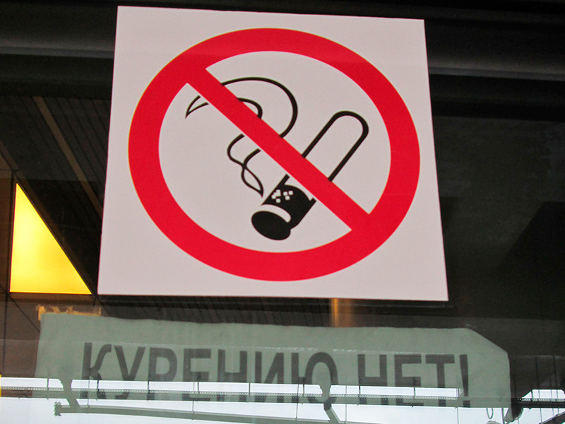Курилки не вернут в здания российских аэропортов, запрет на курение в рамках антитабачного закона никто не отменял