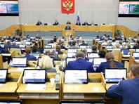 """В России введена уголовная ответственность за отказ удалять из соцсетей и с сайтов """"недостоверную информацию"""" - до года заключения"""