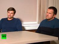 Песков: обвинения России в лживости Петрова и Боширова абсурдны, а насчет их вины - это вопрос к СК