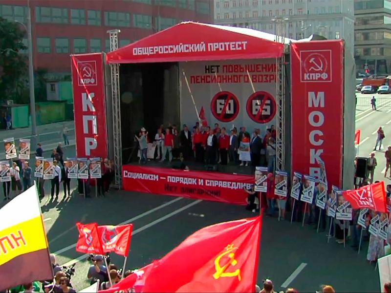 На проспекте Академика Сахарова в Москве проходит согласованный митинг против повышения пенсионной реформы, организованной левыми силами