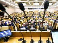 Драма подошла к развязке: Госдума окончательно приняла пенсионную реформу