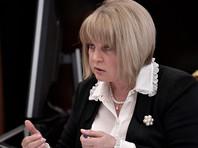 ЦИК рекомендовал признать недействительным результат скандальных выборов в Приморье