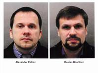 """""""Фонтанка"""" нашла вероятных коллег Петрова и Боширова с паспортами """"особой"""" серии. Они попарно бывают за границей во время знаковых событий"""