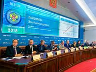 В России подводят итоги единого дня голосования: в четырех регионах будет второй тур, единороссы победили не везде