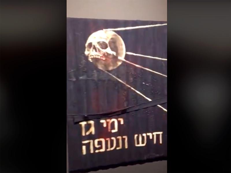 """Полиция начала проверку из-за порчи экспоната на выставке на """"Винзаводе"""", """"оскорбляющего Путина"""""""