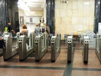Проверка документов у пассажира метро в Москве обернулась убийством полицейского. Это была его последняя смена перед увольнением