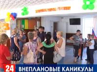 """""""Дети счастливы"""": В Армянске школьникам подарили каникулы из-за ядовитого выброса в атмосферу"""