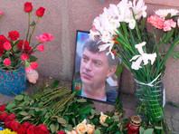 Путин наградил следователя по делу об убийстве Немцова орденом Мужества. Заказчик преступления все еще не найден