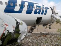 Следствие рассматривает несколько версий инцидента с самолетом авиакомпании Utair в Сочи, который выкатился за пределы взлетно-посадочной полосы (ВПП) и загорелся