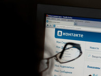 """""""ВКонтакте"""" только на основании """"неправильных"""" постов раскрыла следователям всю личную переписку судимого за анекдот петербуржца"""