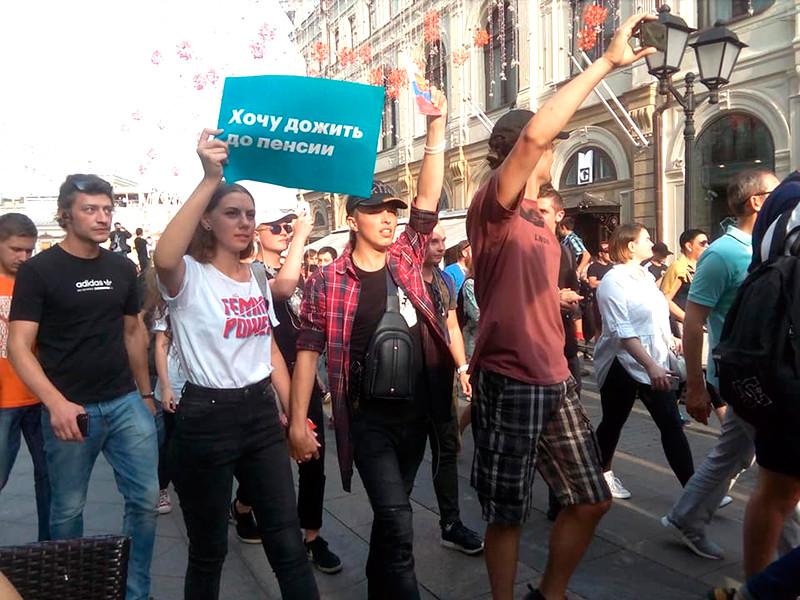 Москва, 9 сентября 2018 года