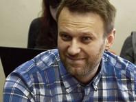 Навального арестовали на 20 суток за организацию в Москве митинга 9 сентября