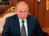"""Путин засекретил и сделал гостайной данные о всех """"внештатниках"""" Службы внешней разведки"""