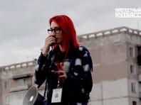"""Спецоперация в Кемерове к приезду Путина: ФСБ и полиция по """"заявке из центра"""" похитили девушку 17 лет с красными волосами"""