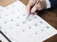 Минтруд утвердил график выходных и праздников на 2019 год, в Новый год россияне будут отдыхать 10 дней, в мае - 9