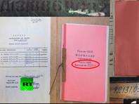 Документы Минобороны о том, что ракета, сбившая Boeing MH17, принадлежит Украине, вызвали новые вопросы: там нестыковки в датах