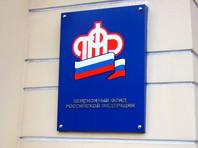 Деятельные сотрудники Фонда, этой гигантской бюрократической машины, считающей трудовые деньги россиян, отчаянно нуждались еще и в механических машинах - средствах передвижения