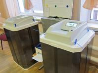 Избирком Приморья отменил результаты губернаторских выборов и рассказал о беспрецедентном числе жалоб