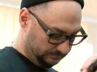 Режиссер Серебренников ознакомился со своим уголовным делом и не нашел доказательств вины