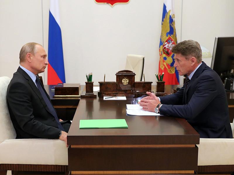 Президент Владимир Путин назначил Олега Кожемяко временно исполняющим обязанности главы Приморского края и поддержал его желание принять участие в выборах губернатора