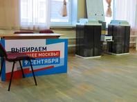 На шести участках отменили результаты выборов, нарушения зафиксированы в нескольких регионах РФ