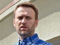 """Отсидевшего 30 суток Навального сразу же снова задержали по """"экзотической"""" статье"""