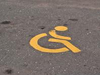 """Минтруд намерен убрать термин """"инвалиды"""" из федерального закона о соцзащите инвалидов, а также отказаться от общепринятого перевода слов persons with disabilities"""