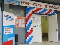 Явка на выборах мэра Москвы оказалась ниже, чем пять лет назад