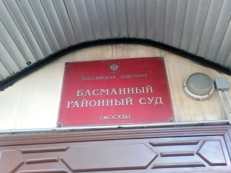Суд в Москве арестовал бывшего водителя Тельмана Исмаилова по делу о похищении 14 лет назад певца Авраама Руссо