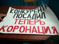 В Хабаровске задержали активистов, вышедших на одиночный пикет во время инаугурации мэра-единоросса