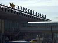 На Курском вокзале в Москве неизвестный ранил ножом двух человек