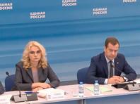 Медведев не исключил дальнейшую корректировку пенсионного законодательства