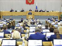 Госдума приняла пенсионный законопроект с поправками Путина, не обращая внимания на миллионный протест. У парламента идет митинг