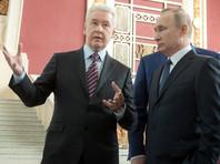 """Путин и Медведев поддержат Собянина в """"день тишины"""" в парке """"Зарядье"""""""