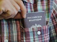 МВД предложило ввести временные паспорта для лиц без гражданства