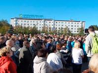 Мурманск, 9 сентября 2018 года