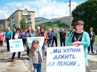 Опрос: еще до телеобращения Путина протестовать против пенсионной реформы собирались больше половины россиян