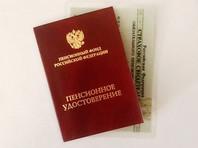 """""""Левада-Центр"""": россияне """"смирились"""" с неизбежностью пенсионной реформы, но лучше к ней относиться не стали"""