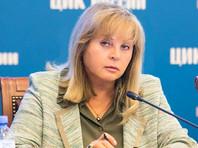 Председатель ЦИК России Элла Памфилова заявила, что главе Хакасии Виктору Зимину придется оплатить расходы за перенос второго тура губернаторских выборов, если он не предоставит уважительной причины отказа от него