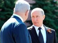 Путин и Нетаньяху обсудят по телефону кризис, грозящий отношениям России и Израиля из-за сбитого сирийцами российского самолета Ил-20