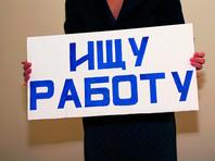 """""""Скорее, речь идет не о том, что люди потеряют работу, - предположил Кузнецов. - Будет появляться больше количество новых рабочих мест, связанных со сферой """"Человек-человек"""""""