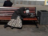 Накануне глава Счетной палаты РФ Алексей Кудрин заявил, что уровень бедности в России остается высоким