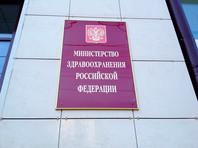 В Минздраве РФ объяснили рост младенческой смертности особенностями статистики