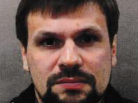 В открытых источниках интернета обнаружилось новое доказательство того, что полковник Анатолий Чепига - он же, по утверждению расследователей из The Insider и Bellingcat, один из отравителей Скрипалей Руслан Боширов, - получил звание Героя России