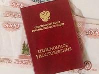 Белгородские власти согласовали вместо одной акции против пенсионной реформы три пикета в ее поддержку