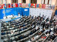 Научно-практическая конференция «Выборы. Сегодня и завтра»