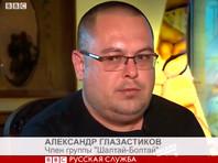"""В Москве заочно арестован сооснователь хакерской группы """"Шалтай-Болтай"""" Глазастиков"""