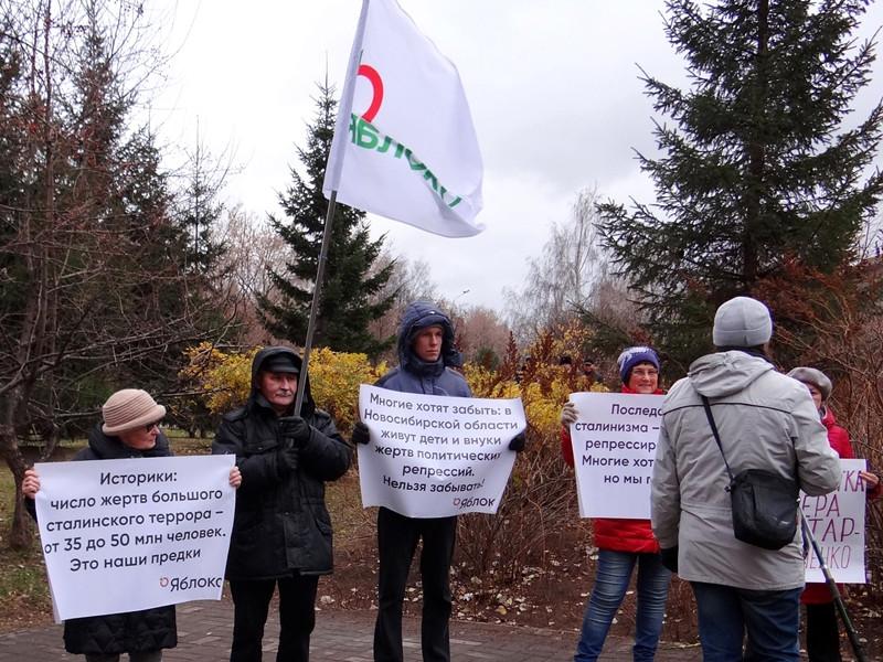 В Новосибирске прошли митинги против установки памятника Сталину