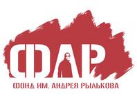 Российский фонд, занимающийся профилактикой ВИЧ, оштрафовали на 800 тысяч рублей за публикацию газеты для наркоманов