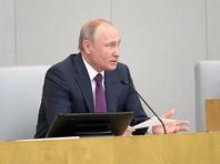Президент РФ Владимир Путин внес на рассмотрение Госдумы пакет поправок в Уголовный кодекс РФ и Кодекс РФ об административных правонарушениях, предусматривающих в том числе частичную декриминализацию статьи 282 УК
